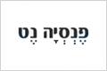 http://pensyanet.mof.gov.il/Pensya/Pensya/UI/dafMakdim.aspx